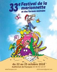 33ème Festival de la Marionnette et des Formes Animées