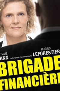 Brigade financière