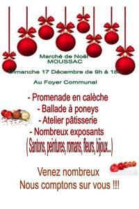 Marché de Noël - Moussac