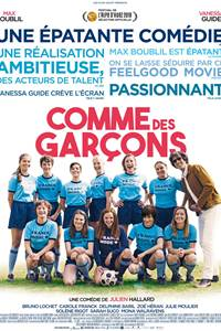 """Cinéma Adulte """"Comme des Garçons"""""""